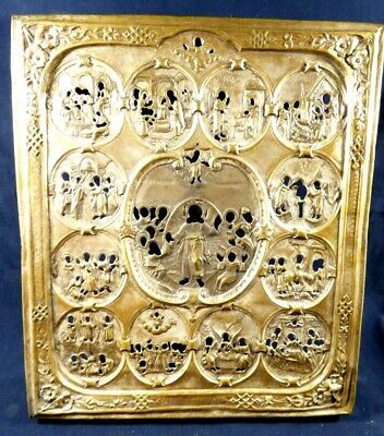 Antique19th century large Russian Icon metal cover Oklad Biblical Scenes