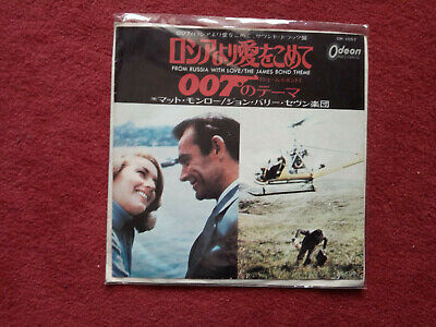 JOHN BARRY From russia with love/ james bond theme 45T JAPON 007