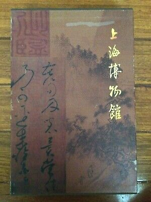 Set Of 10 Shanghai Museum Gallery Catalogues With Slipcase