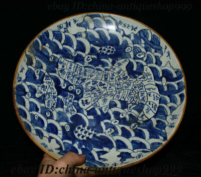 "12"" China 天保年製 Porcelain Carved Ancient tomb Map Plate Dish Circular Fruit Tray"
