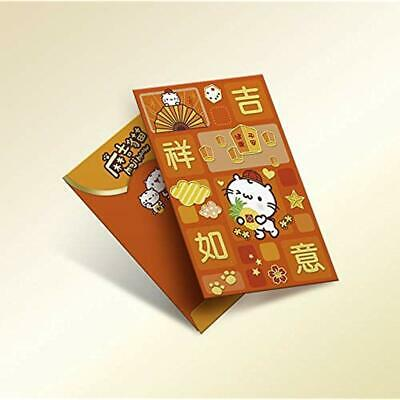 10 Envelopes Pack - MajiMeow Trendy Chinese New Year Traditional Red Packet/Lai