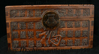 """16"""" Old China Huang Huali Wood Blessing Storage Jewelry Box Treasure Case Statue"""