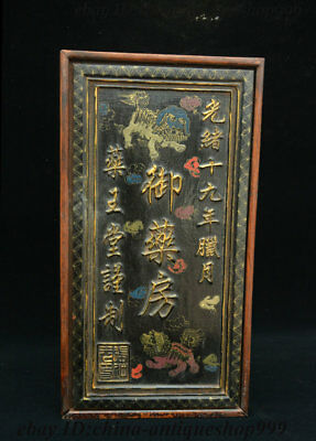 Chinese Dynasty Huang Huali Wood Hand-Carved Lion 御膳房 Storage Jewelry Box Statue