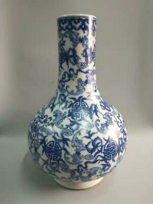 Chinese Blue And White Porcelain Vase with Interlaced Floral Design Marks KangXi