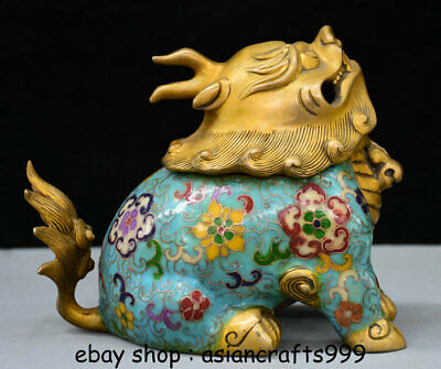 "7 ""Bronze Gild Cloisonne Animal Lion Beast Unicorn Räuchergefäß Räuchergefäß"