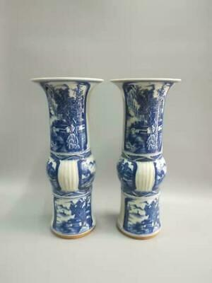A Pair of Chinese Blue And White Porcelain Landscape Style GU Vases Marks KangXi