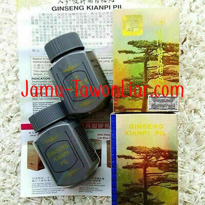 GOLD Ginseng Kianpi Pil Herbal Pill Powder Gain Mass Natural Chinese ORIGINAL