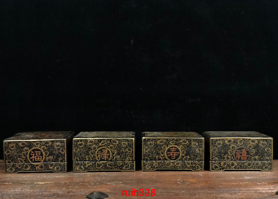 Old China antique Wood tire Full work Lacquer ware good fortune Shou Xi seal box
