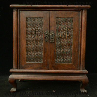 "15"" Chinese Huali Wood Blessing Storage Jewelry Chest Treasure Valuables Bin Box"