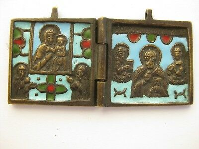 Russian brass enamel  travel icon  St.Nicholas and Mother of God