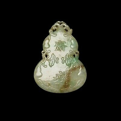 Antique Chinese Qing Dynasty Jade Jadeite Carved Carving Gourd Shaped Pendant