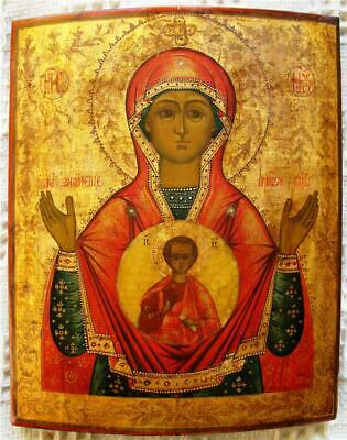 RARE 19c RUSSIAN ORTHODOX ICON VIRGIN OF SIGN on gold