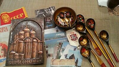 """12x10"""" Vintage Russian COPPER PLAQUE Orthodox Church, Wooden Spoon Russia USSR,"""