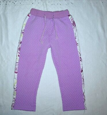 Girls Lilac Textured Tracksuit Pants Jogging Bottoms Joggers Age 4-5 Years