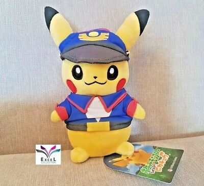 Pokemon Centre EXCLUSIVE with Tags: Pikachu Police GO Plush Soft Fit Detective