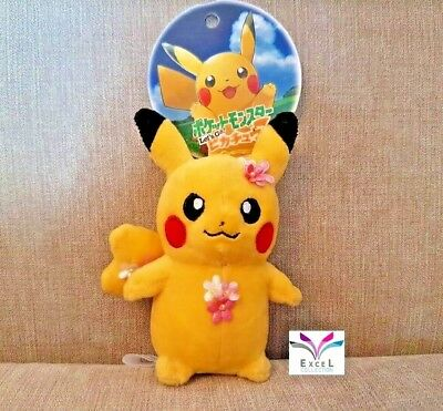 OFFICIAL Pokemon Centre with Tags:Flower Pikachu Plush Soft Fit Lets Go KEYCHAIN