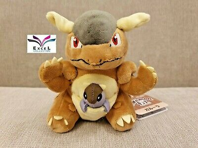 OFFICIAL Pokemon Centre EXCLUSIVE with Tags: Kangaskhan Plush Soft Toy Poke Doll