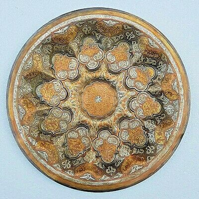 Outstanding Islamic Handmade Brass plate. Inlaid. Arabic Calligraphy. Fine Art.