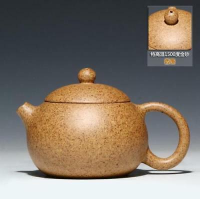 Chinese Yixing Zisha Clay Handmade Xishi Teapot Duan Ni Beauties Tea Pot 180ml