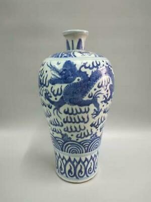 """Chinese Antiques Blue And White Porcelain Prunus Vase With Dragons Pattern 12""""H"""