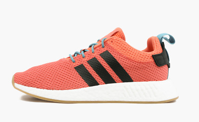 ADIDAS NMD R2 Summer Men's Sneakers Primeknit Gum Bottom