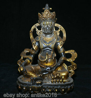 "8.8"" Old Chinese colored glaze Carving Yellow Jambhala Wealth God Buddha Statue"