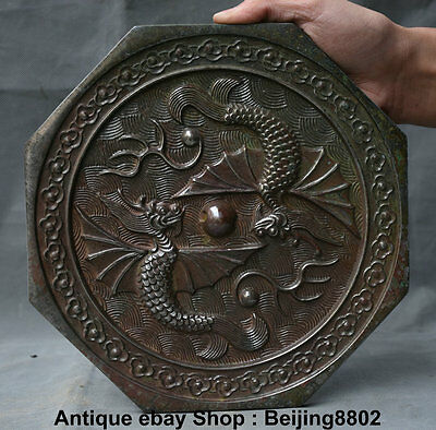 "9.4"" Antique Chinese Dynasty Copper Two Fly Dragon Fish Beast Tang Bronze Mirror"