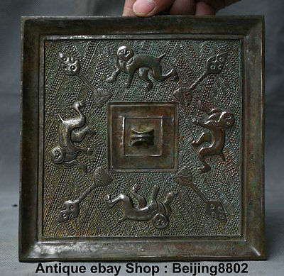 "6.8"" Antique Chinese Dynasty Copper Palace Four God Monkey Tang Bronze Mirror"