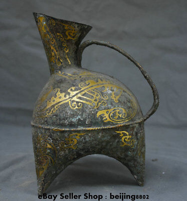"9.4"" Antique Chinese Bronze Ware Gilt Dynasty Portable Drinking Vessel Wine Pot"
