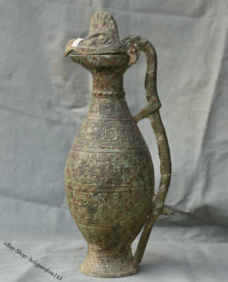 """18"""" Ancient Chinese dynasty Old Bronze Ware Bird Beast Handle drinking vessel"""