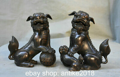 """8"""" Old Chinese Bronze Feng Shui Foo Dog Lion Beast Ball Incense Burners Pair"""
