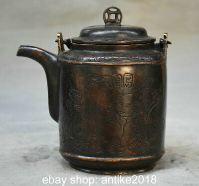 """6"""" Marked Old Chinese Bronze Dynasty Portable Tongzi Flower Teakettle Teapot"""