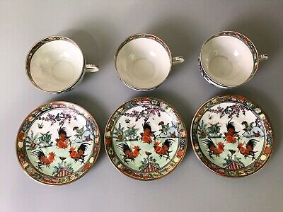 Chinese Porcelain Qianlong Tea/Coffee Cups Saucer Rooster Chicken Cock Fighting