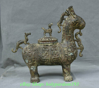 "14"" Antique Chinese Bronze Ware Dynasty Sheep Beast Zun Drinking Vessel"