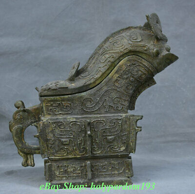 "13"" Old Chinese Bronze Ware Dragon sheep Beast Zun Dynasty Drinking Vessel Pot"