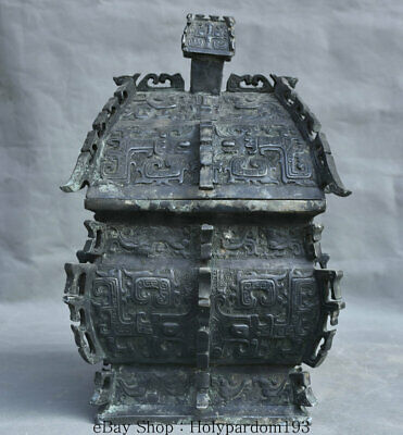 """13"""" Old Chinese Bronze Ware Vessel Dynasty Palace Beast Face lid Pot Jar Crock"""