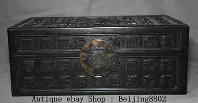 """16"""" Old Chinese Black Ebony Wood Finely Carved Shou 壽 Word Casket Jewelry box"""