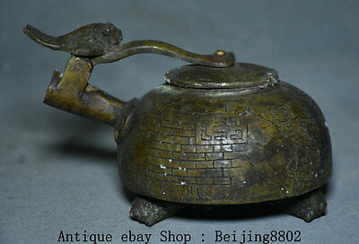 "6.4"" Marked Chinese Old Antique Bronze Year Fish Handle Teapot Teakettle"
