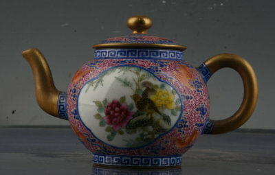 "7""Chinese Famille Rose Old Gold Porcelain Flower Bird Handle Wine Tea Pot Flagon"