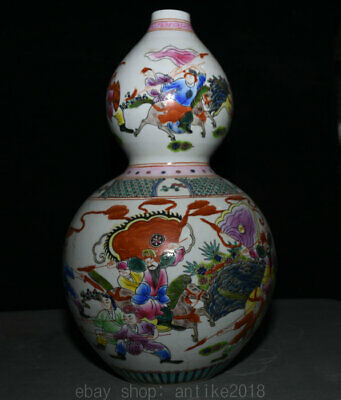 """16"""" Marked Old China Wucai Porcelain Dynasty Palace Gourd General Battle Bottle"""