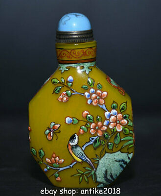 7.5CM Old China Exquisite Handmade Flower Bird Yellow Colored Glaze Snuff Bottle