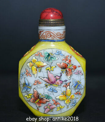 8CM China Exquisite Handmade West Butterfly Flower Colored Glaze Snuff Bottle