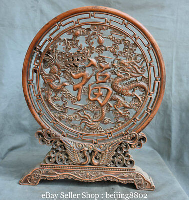 """19.6"""" Old Chinese Dynasty Boxwood Wood Carved Dragon Phoenix Lucky Screen Statue"""