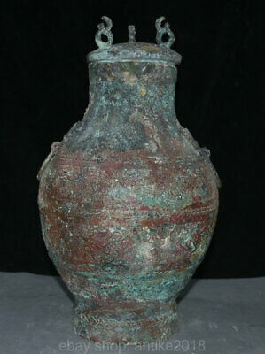 "16"" Chinese Old antique Bronze Beast Head Pot Jar Crock Ware Food Wine Vessel"