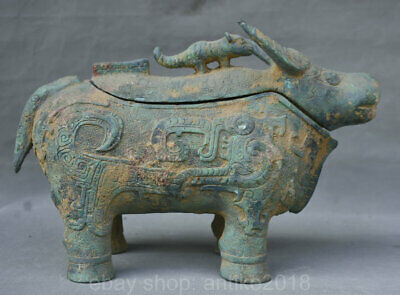 "12"" Chinese Palace Old antique Bronze Ware Wine Bull Oxen Beast drinking vessel"