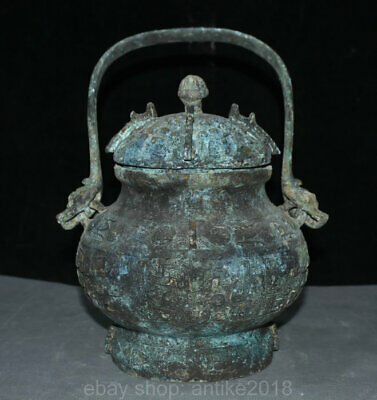 "12"" Chinese Old antique Bronze Ware Wine Food Beast Head Portable Pot Jar Crock"