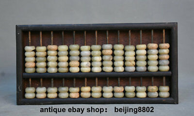 "12"" Collect Antique China Wood Old Jade Dynasty Palace counting frame abacus"