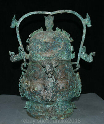 Chinese Old antique Bronze Ware Food Wine Vessel Beast Portable Pot Jar Crock