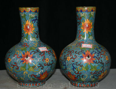 "8.8"" Qianlong Marked Old China cloisonne Bronze Dynasty Bottle Vase Pair Pair"