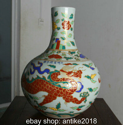 """12.8"""" Ming Xuande Marked China Wucai Porcelain Dynasty Dragon Loong Bottle Vase"""